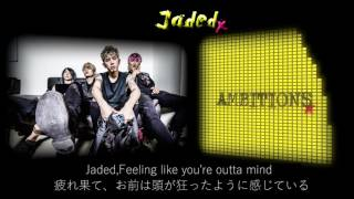 ONE OK ROCK--Jaded(Feat. Alex Gaskarth)【歌詞・和訳付き】Lyrics
