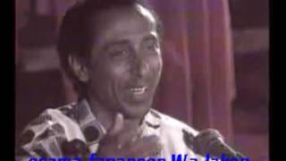 الفنان القدير انور مبارك - غالي غالي (جلسة شعبية وفرقة الرقص الشعبي)
