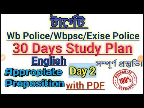 Wbp English/30 Days Study Plan/Day 2/Appropiate Preposition
