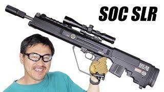 ARES SOC SLR ブルパップ スナイパーライフル 電動ガンレビュー