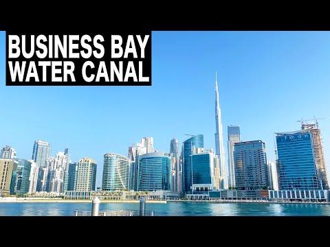 Business Bay Water Canal Walk   4K   Dubai Tourist Attraction