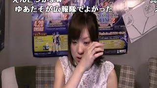PSO2アークス広報隊!月曜日担当 齊藤夢愛 第53回放送 齊藤夢愛 動画 4