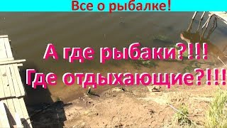 Результати ТЕРОРУ у водоохоронних зонах!!!