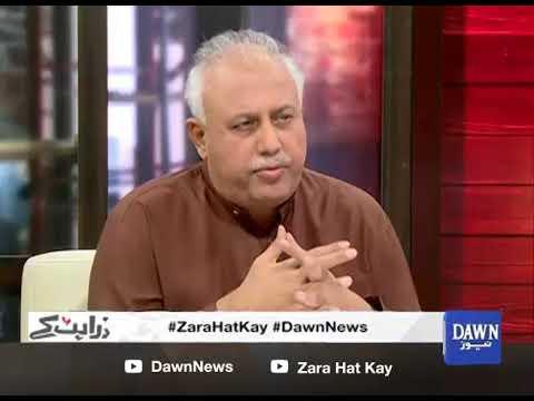"Zara Hat Kay - 29 January, 2018 ""Fake News, Child Pornography"""
