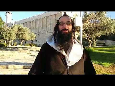 הרב אריאל לוי - פרשת ויחי