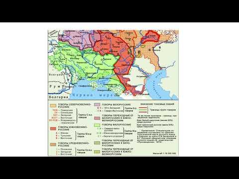 Украинский язык (часть 1)