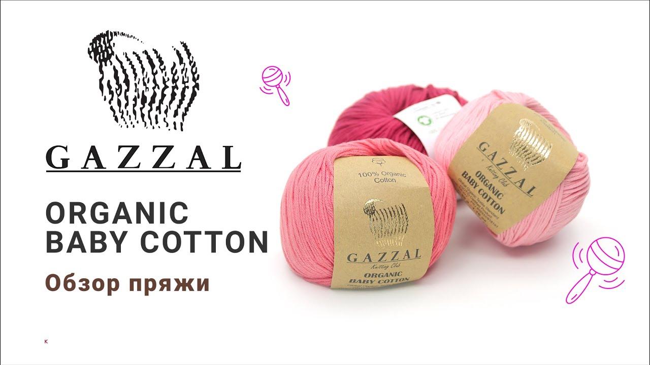 Organic Baby Сotton Gazzal - экологически чистый хлопок
