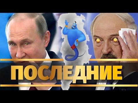 Хабаровск Сегодня-Новости и