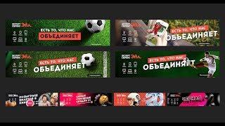 видео ЧМ-2018 по футболу » Создай команду мечты » Vesti.kz