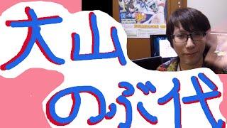 ツイッター @RifaRifine ブログ http://ameblo.jp/try-vc/