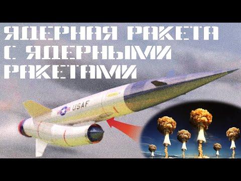 SLAM: крылатая ракета с ядерной энергетической установкой