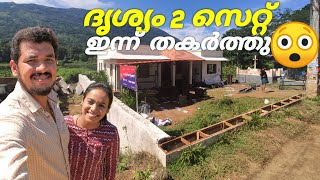 ദൃശ്യം 2 സെറ്റ് തകർത്തു😲 | Drishyam 2 Movie Set | Malayalam Movie Location Hunt | Pineapple Couple