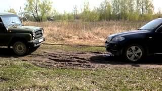 BMW X5 E70  и УАЗ