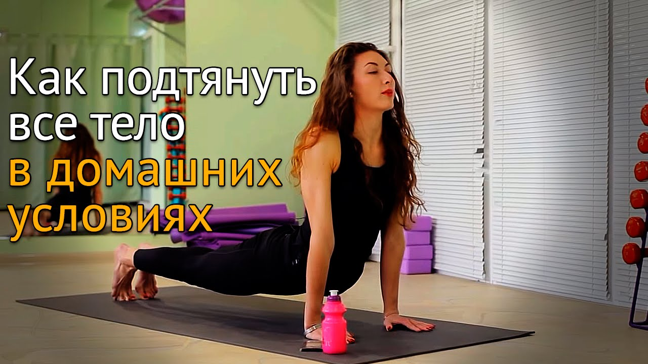 Тело девчонок видео — pic 7