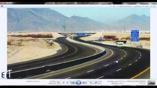 """مقدمة في """" هندسة الطرق و المطارات """" -  Highways and Airport Engineering"""