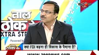 Is increasing FDI the only basis for development in India?