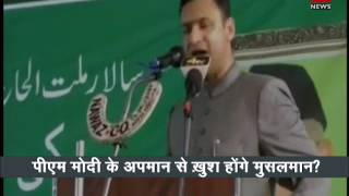 AIMIM's Akbaruddin Owaisi once again makes poisonous remarks | अकबरूद्दीन के फिर बिगड़े बोल