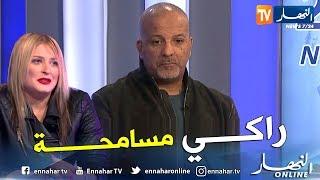 """حكيم صالحي يردّ على تصريحات زوجته السابقة.. """"راكي مسامحة ونتمنالك كل خير"""""""