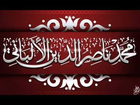 هل حب الوطن من الايمان؟ اسمع إجابة الشيخ الألباني   YouTube