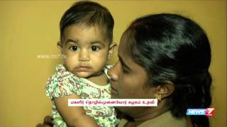Trichy's first female call taxi driver - a special story   Tamil Nadu   News7 Tamil