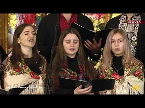 """XII міжнародний фестиваль """"Коляда на Майзлях"""". 09-01-2021"""