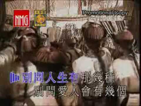 Lộc Đỉnh Ký - Trương Vệ Kiện