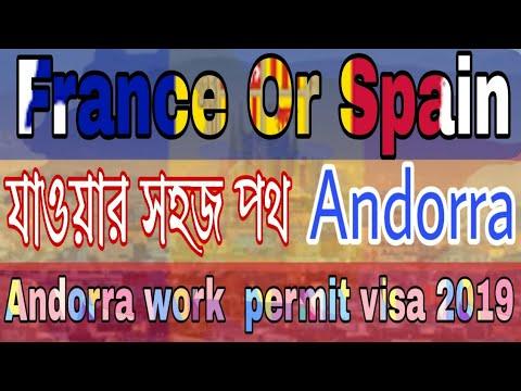 France(ফ্রান্স) Spain যাওয়ার সহজ পথ হল Andorra  #Andorra Work Permit Visa পাবেন কিবাবে জানুন।