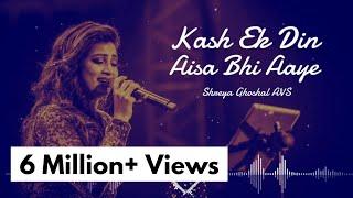 Kash Ek Din Aisa Bhi Aaye | Showbiz | Shreya Ghoshal, Shaan | AVS
