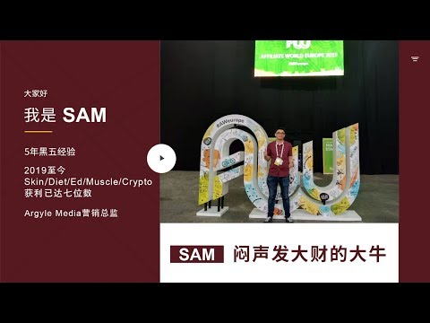 [idvert-live]-tricks-for-black-hat-niches--case-study-by-high-ticket-affiliate-sam-ho!