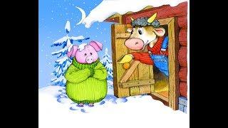 """Сказка для детей -  """"Зимовье зверей"""""""