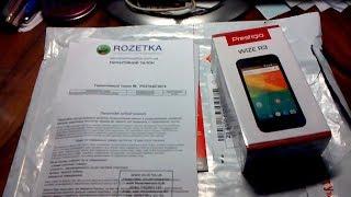 Розпаковка смартфона, купленого у Інтернет-магазині Rozetka