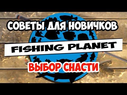 Видео Скачать симулятор рыбалка онлайн