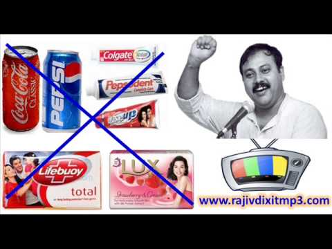 Reality of TV Advertisement, quality products exposed by Rajiv Dixit
