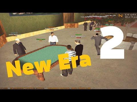 [CRMP] New Era Role Play-Поиск работ #2