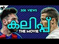 Tubidy Messi vs ronaldo Kalippp the movie football remix Malayalam troll