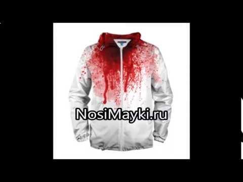 купить мужскую осеннюю куртку в интернет магазине москве - YouTube