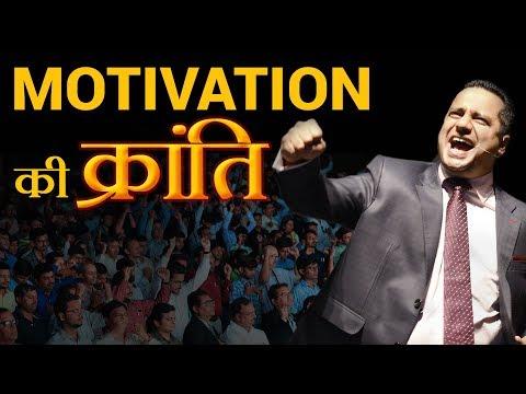 Motivation की क्रांति | Bounce Back | Dr Vivek Bindra