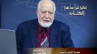 السيرة المطهرة - سيرة حضرة مرزا غلام احمد - حلقة 1 (جزء 3)