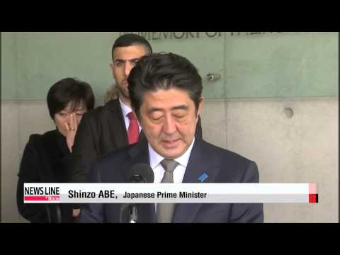 Abe slams Nazi Germany without mentioning Japan′s war crimes   아베의 이중성′ 반성•사죄없이