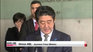 Abe slams Nazi Germany without mentioning Japan′s war crimes   아베의 이중성′ 반성•사죄없이