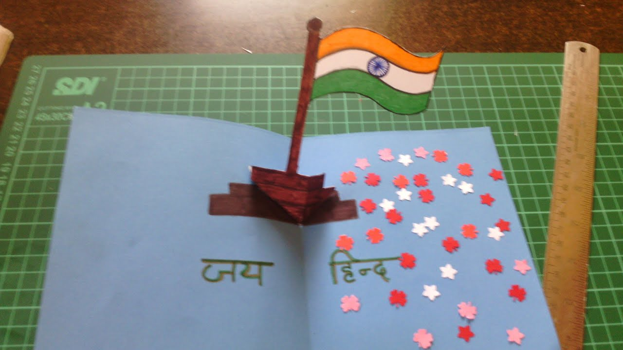 National flag of india 3d card republic day card making handmade national flag of india 3d card republic day card making handmade cards youtube kristyandbryce Gallery