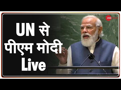 PM Narendra Modi Addressing UN General Assembly Session Live | 76th UNGA | PM Modi Live Speech Today