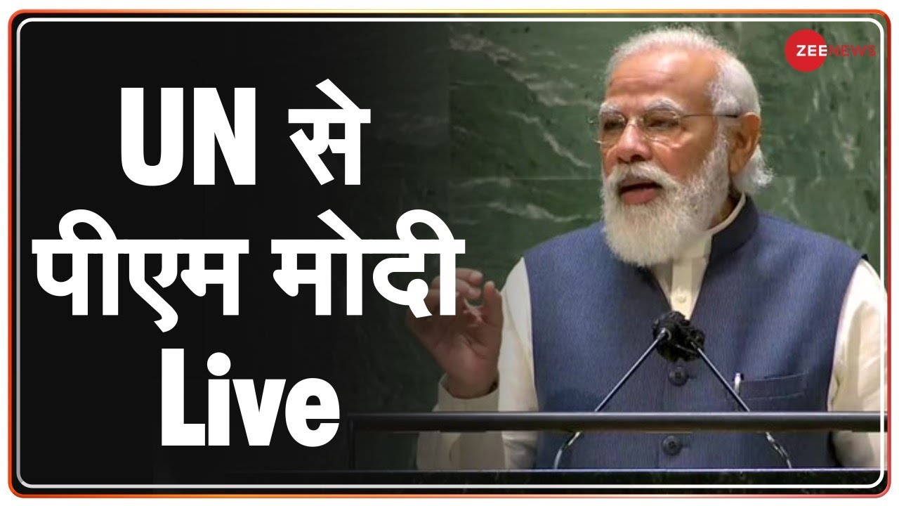 Download PM Narendra Modi Addressing UN General Assembly Session Live   76th UNGA   PM Modi Live Speech Today