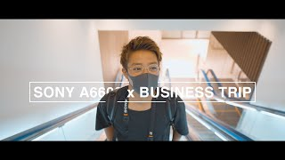 【VLOG】SONY A6600 x Business trip to Saga