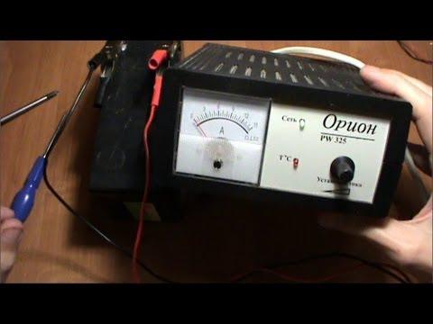 Зарядное устройство Орион PW 325 Источник тишины