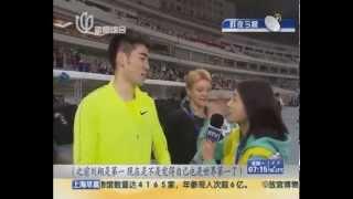 谢文骏夺冠刘翔观赛  110米栏后继有人