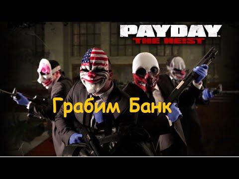 Скачать Игру Про Клоунов Грабителей - фото 5