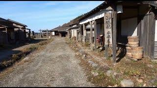 【旅に出ようよ】敷地面積日本一の映画撮影所 庄内オープンセット 漁村ゾーン thumbnail