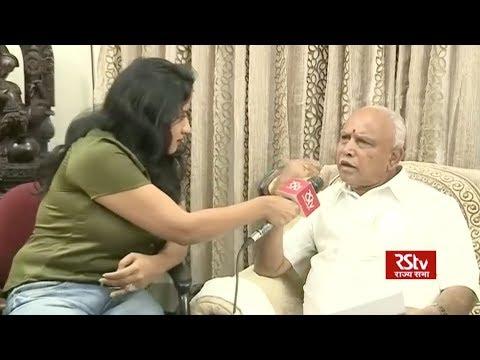 Exclusive: BJP Karnataka President BS Yeddyurappa speaks to RSTV