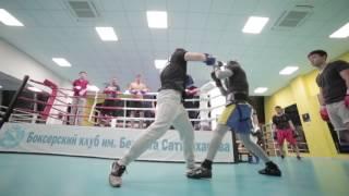 Bekzat boxing club/ Halyk Arena/ Бокс для взрослых в Алматы